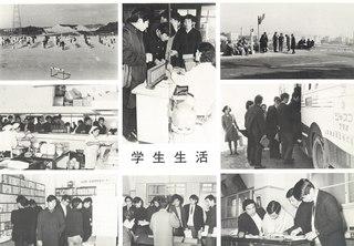 1971-学生生活.jpg