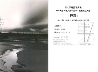 29-6-17-1.jpg