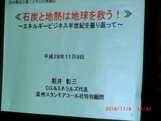 CIMG0004.JPG