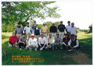 中国五県拡大懇親ゴルフ会.jpg