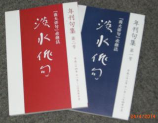 俳句の本.png