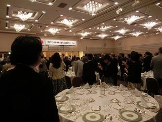 出版記念パーティー-1.JPG