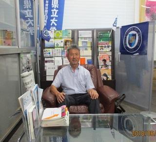 山下氏写真.jpg