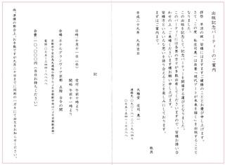 庄司ー現代アート-1.jpg