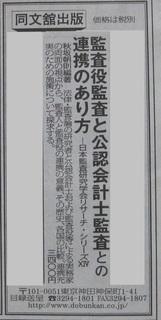 橋目氏の本.jpg