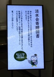 電光掲示板.JPG