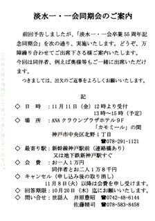 G11-はがき-1.jpg