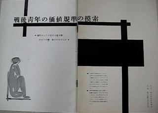 H28-8-石場さんの本.jpg
