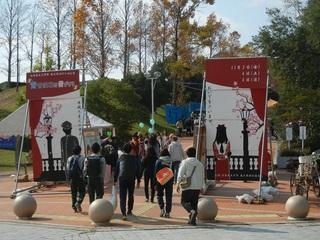H29-大学祭-1.jpg